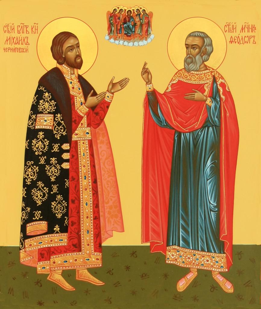 Картинки по запросу Жития мучеников Михаила, князя Черниговского, и боярина его Феодора