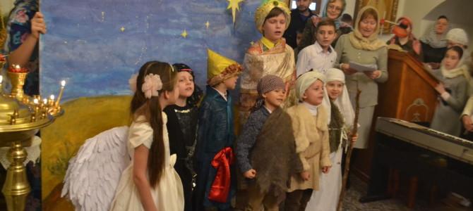 Видеозапись сценки детей с Рождества Христова
